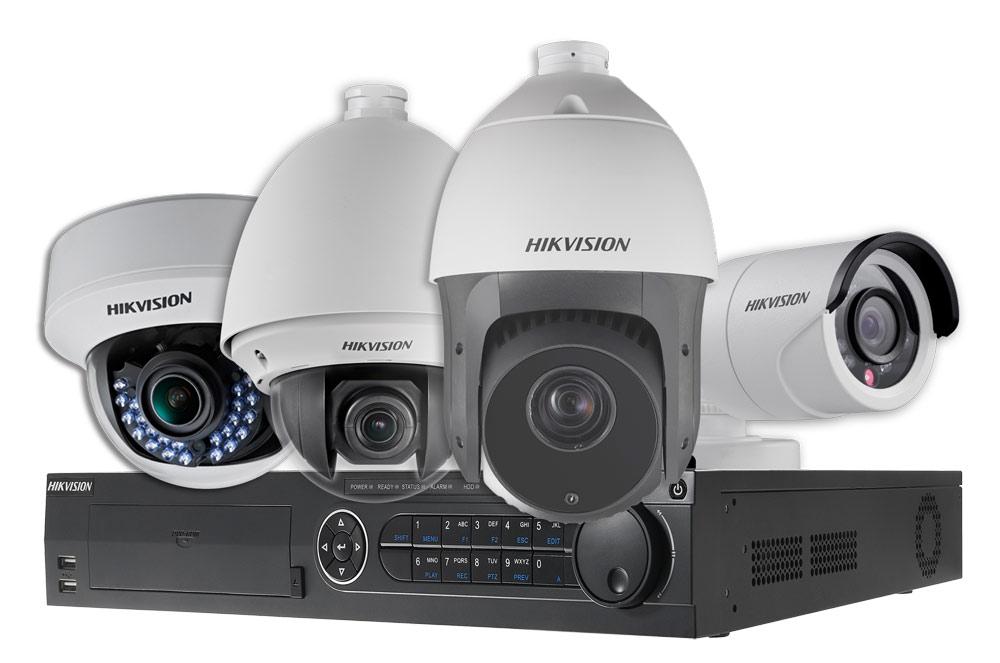 Hikvision Product range