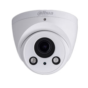 IPC-HDW2421R-ZS Dahua 4MP 120dB WDR Motorised Zoom IP Dome Camera with 60m Night Vision & PoE