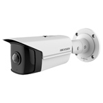 Hikvision DS-2CD2T45G0P-I 4MP Super Wide Angle IR Bullet Network Camera